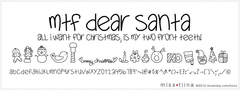 MTF Dear Santa sample image